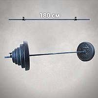 Лавка регульована для жима зі стійками та штанга 85 кг, фото 6