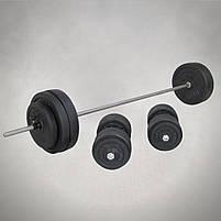Лавка регульована для жима зі стійками та штанга з гантелями 105 кг, фото 8