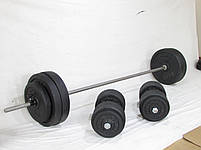 Лавка регульована для жима зі стійками та штанга з гантелями 105 кг, фото 9