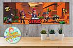 Плакат Бравл Старс 30х90см. для детского праздника -