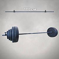 Лавка регульована для жима зі стійками та штанга 75 кг, фото 6