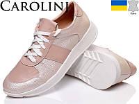 Кроссовки женские  Carolini натуральная кожа код:  350-58 розовый