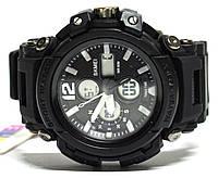 Часы Skmei 1498