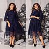 Прекрасное нарядное вечернее платье с узорами с расклешенной юбкой, батал большие размеры, фото 2