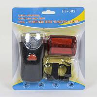Набор светодиодных фар для велосипеда C 40295 (120) на батарейках, на листе