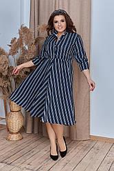 Платье Полоска 05144