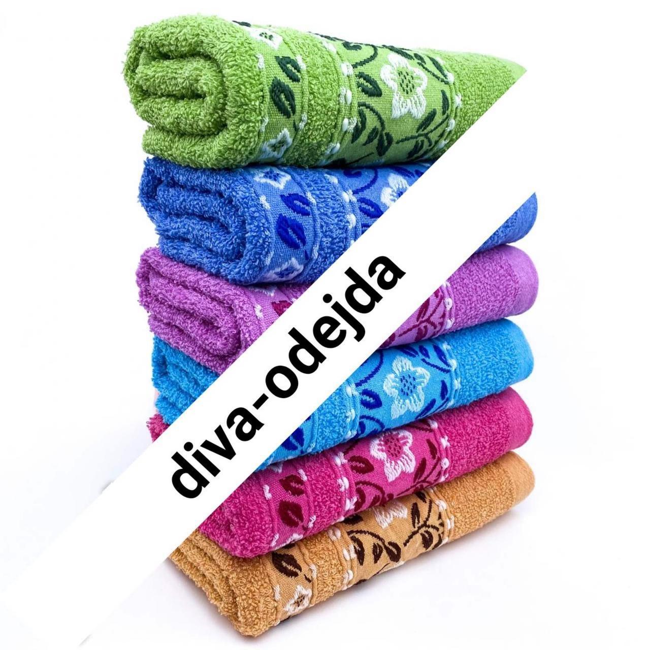 Махровое полотенце яркой расцветки .Размер:1,4 x 0,7