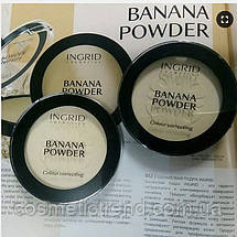 Пудра компактная банановая матирующая Powder Color Correcting INGRID COSMETICS  BANANA POWDER 10 гр, фото 3
