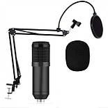 Микрофон студийный Music D.J. M800 со стойкой и ветрозащитой Black, фото 3