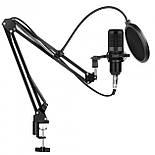 Микрофон студийный Music D.J. M800 со стойкой и ветрозащитой Black, фото 5