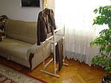 Напольная вешала для костюма из дерева Бук, фото 3