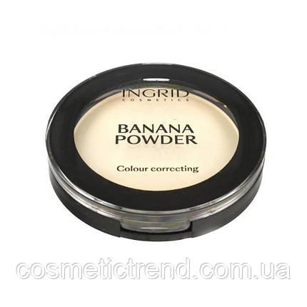Пудра компактная банановая матирующая Powder Color Correcting INGRID COSMETICS  BANANA POWDER 10 гр, фото 2