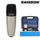 Микрофон студийный конденсаторный SAMSON C01, фото 4