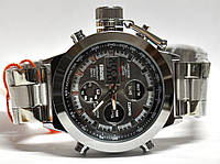 Годинник Skmei 1515
