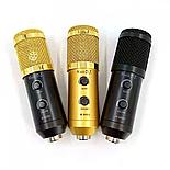 Студийный микрофон Fifine 800, фото 3
