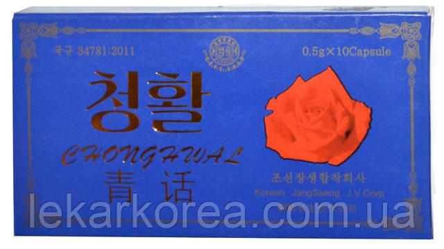 чёнхвал возбудитель , чёнгхвал фото видео, ченгхвал из северной кореи, препараты кндр купить оптом не дорого