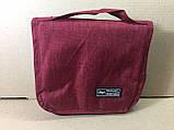 Органайзер косметичкаTravel wash bag  / бордовый, фото 2