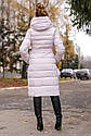 Стильный пуховик-одеяло Виоланта ТМ Nui Very размер 56, фото 3