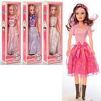 Лялька 8318A