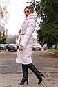 Стильный пуховик-одеяло Виоланта размеры 42- 56, фото 7