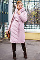 Стильный пуховик-одеяло Виоланта размеры 42- 56, фото 5