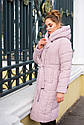 Стильный пуховик-одеяло Виоланта размеры 42- 56, фото 2