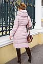 Стильный пуховик-одеяло Виоланта размеры 42- 56, фото 4