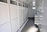 Санитарно гигиенический вагончик, фото 6