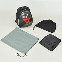 Мото рюкзак для шлема Dainese Air Cap