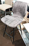 Полубарный стілець B-19 сірий нубук Vetro Mebel, фото 9