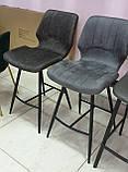 Полубарный стілець B-19 сірий нубук Vetro Mebel, фото 10