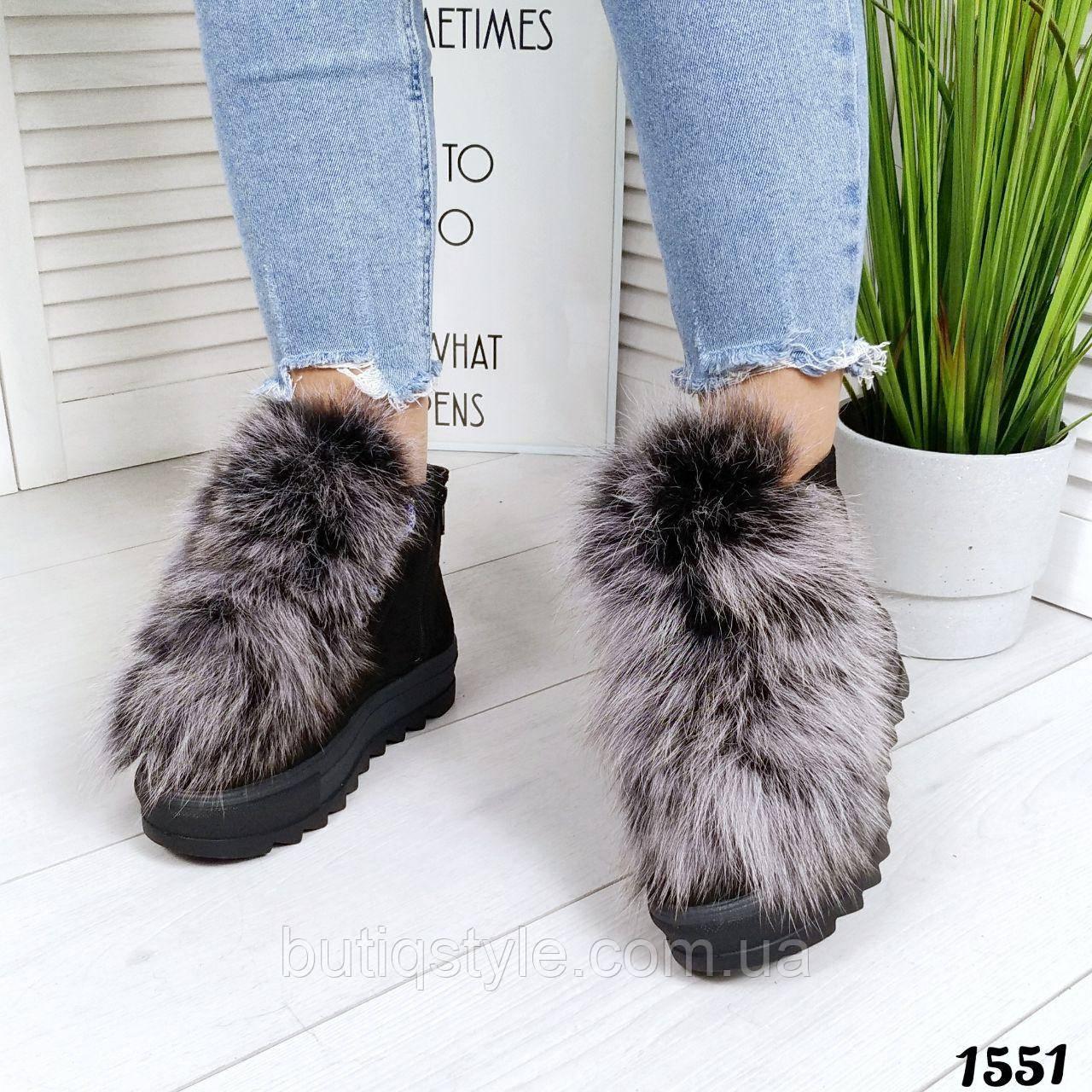 Зимние женские ботинки черные натуральная замша с опушкой песца