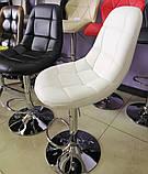 Барный стул B-45 белый искусственная кожа Vetro Mebel, фото 6