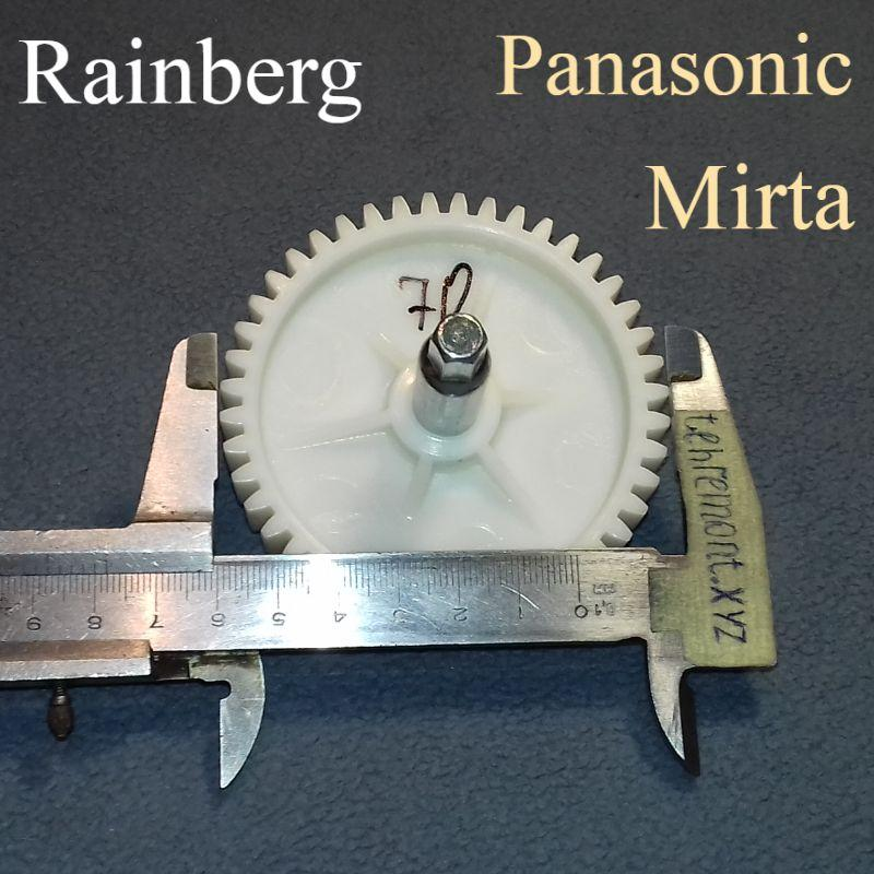 """Шестерня """"D-6"""" для редуктора мясорубки Panasonic / Mirta """"F-16"""" (Z=44; D=78, H=72)"""