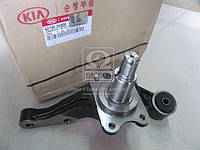 Цапфа задняя левая (w ABS) Hyundai Ix35/tucson 06-/Kia Sportage 04- (пр-во Mobis)
