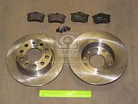 Комплект тормозной задн. VW GOLF V 1.4-2.0 03-,AUDI A3 1.6-2.0 03- (пр-во REMSA)