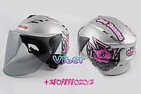 Шлем открытый   (mod:100) (аэроформа, черный визор) (size:L, серебро, PINK PUSSIES)   LS2, шт