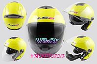 Шлем открытый   (mod:578) (size:ХL, желтый, + солнцезащитные очки, +борода)   LS2, шт