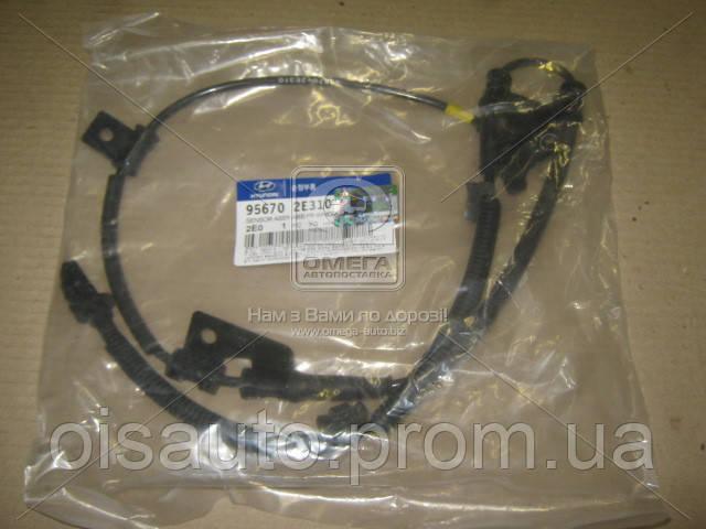 Датчик ABS передний правый Hyundai Ix35/tucson 04- (пр-во Mobis)
