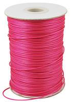 Шнур Вощеный Полиэстер, подходит для плетения браслетов, Цвет: Малиновый, Размер: Толщина 1мм, (УТ000004813)