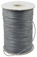 Шнур Вощеный Полиэстер, подходит для плетения браслетов, Цвет: Серый, Размер: Толщина 1мм, (УТ000004805)