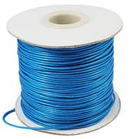 Шнур Вощеный Полиэстер, подходит для плетения браслетов, Цвет: Синий, Размер: Толщина 1мм, (УТ000004815)