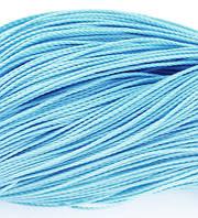 Шнур Вощеный Полиэстер, подходит для плетения браслетов, Цвет: Голубой, Размер: Диаметр 1мм, около 80м/связка, (УТ0003479)