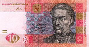Дарим 10 гривен за отзыв о компании ТОЛЬКО ДЛЯ ПОКУПАТЕЛЕЙ