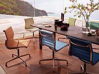 Кресло офисное Vitra