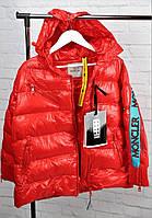 Куртка денская красная