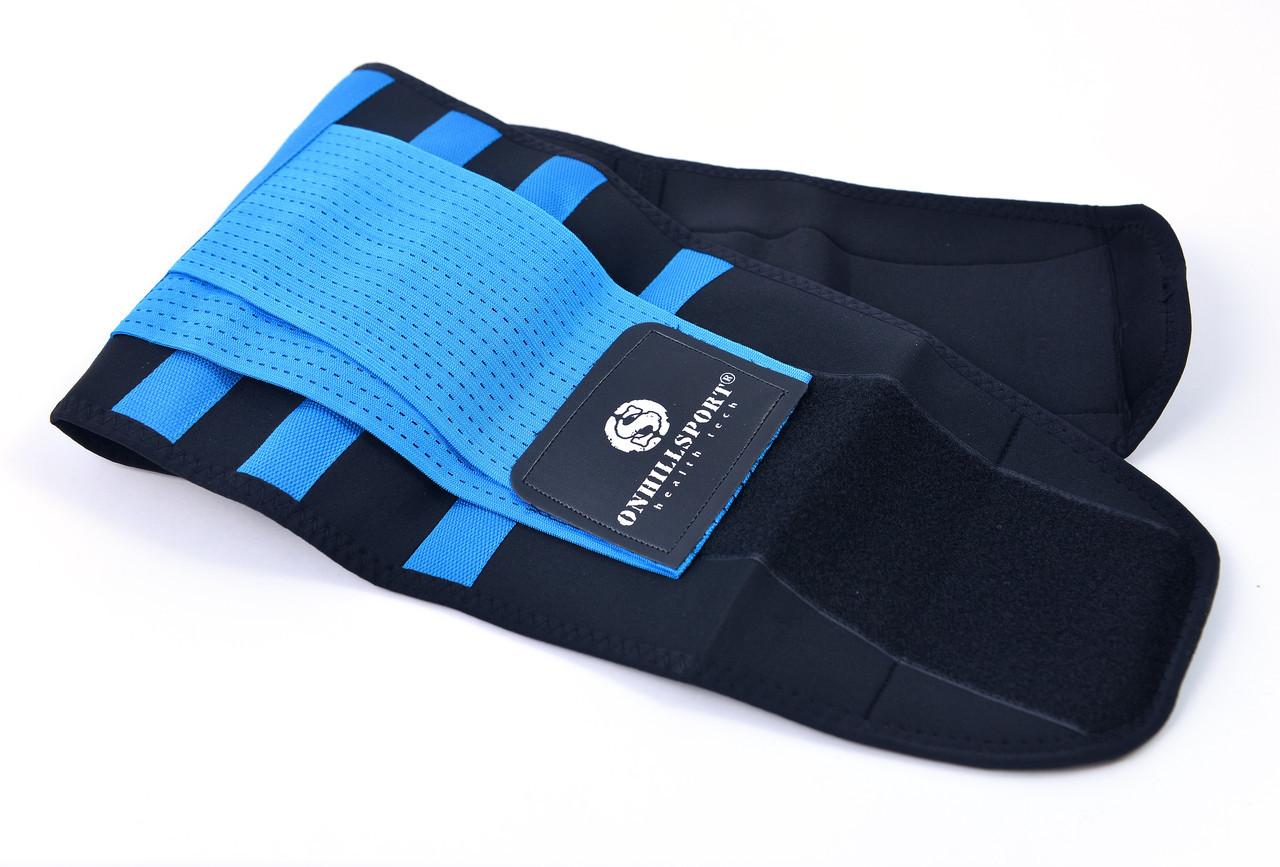 Пояс-корсет для поддержки спины ONHILLSPORT (черно-синий) M (70-80 см)