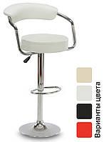 Барный стул Hoker Soho/VIGO регулируемый (барний стілець хокер віго з регулюванням висоти) Белый, фото 1