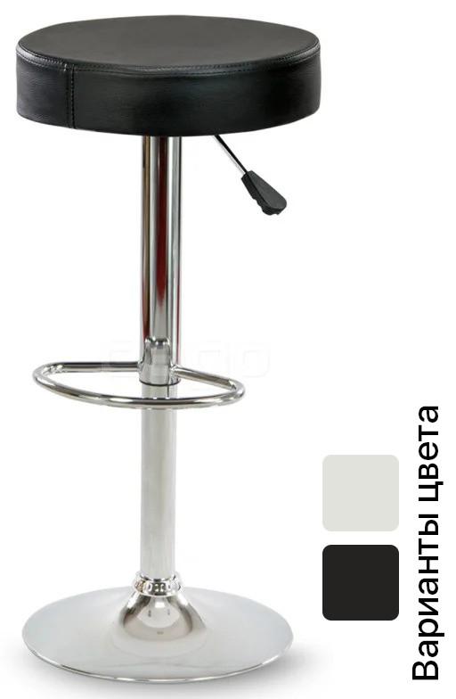 Барный стул Hoker Imago/PORTO регулируемый (барний стілець хокер порто з регулюванням висоти)
