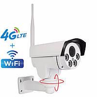 3G камера ARO-35EV (4G, WiFi, PTZ)